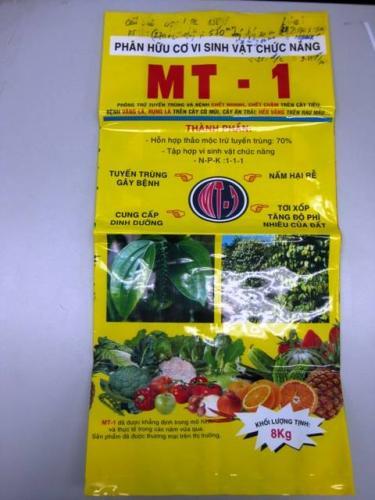 Bao bì phân bón hữu cơ vi sinh vật chức năng