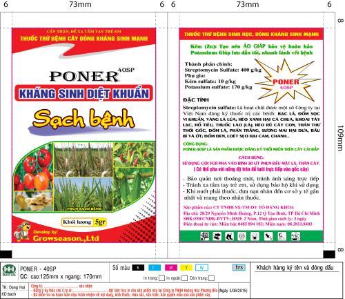 Bao bì thuốc bảo vệ thực vật PONER