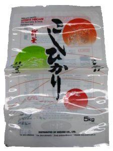Túi Đựng Gạo 1kg, 5kg